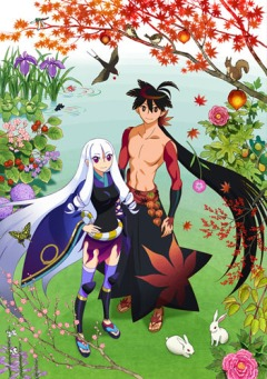 Истории мечей / Katanagatari / Sword Stories